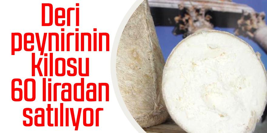 Deri peynirinin kilosu 60 liradan satılıyor