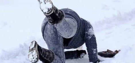Kışın Islak Ve Buzlu Zeminde El Bilek Yaralanmalarına Dikkat!