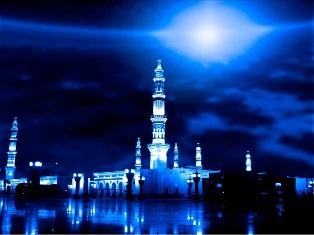 İşte Ramazan'ın güzelliği